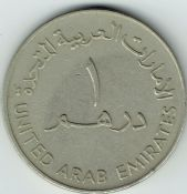 United Arab Emirates, One Dirham 1984, VF, WO2486